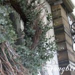 My Beloved Twig Wreath